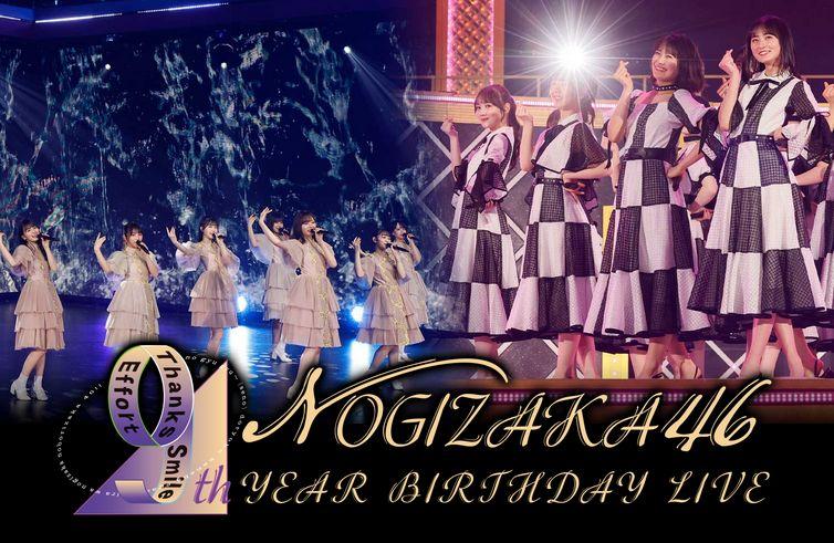 9th Year Birthday Live 4期生単独ライブ セットリスト&レポ