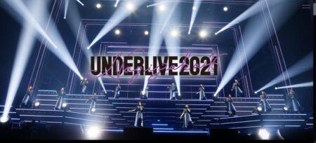 UNDERLIVE2021ビジュアル